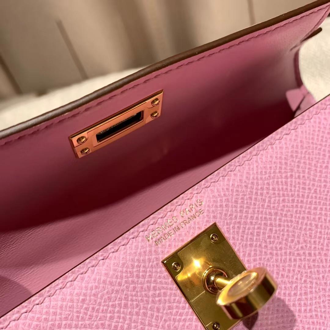 爱马仕包包官网 Mini Kelly 19cm Epsom X9锦葵紫 金扣