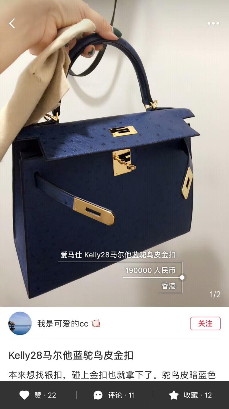 爱马仕凯莉包 Kelly 25cm Ostrich Leather 7L Blue De Maite 马耳他蓝 金扣 可以搭配Sangle Cavale肩带