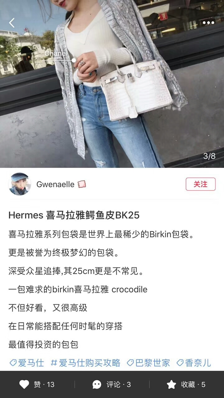 Hermes爱马仕 Birkin铂金包 25cm Shiny Niloticus Crocodile 亮面两点尼罗鳄 01 Mimalaya 喜马拉雅 银扣