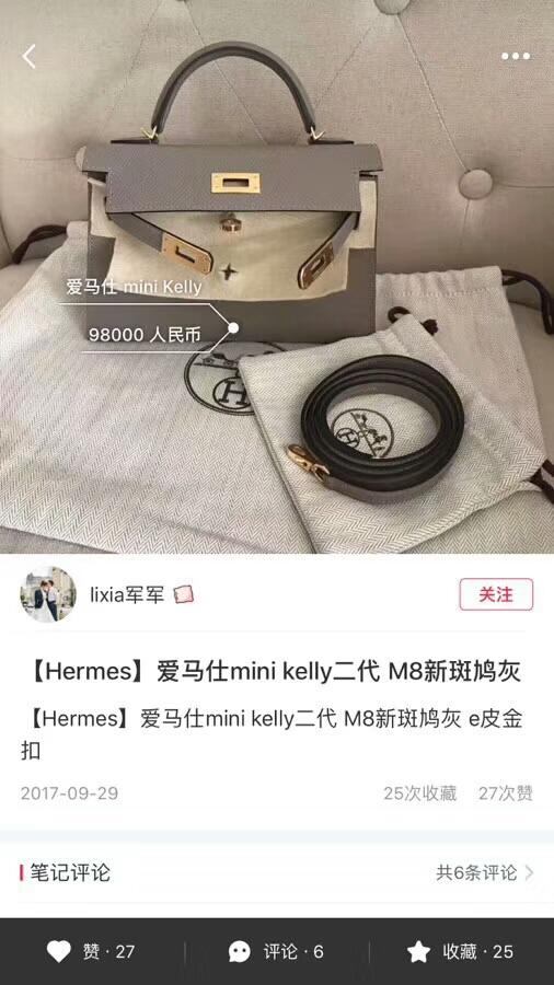 爱马仕包包 Mini Kelly二代 19cm Epsom M8 Gris Asphalte 沥青灰 公路灰 银扣 顶级工艺 手缝蜡线