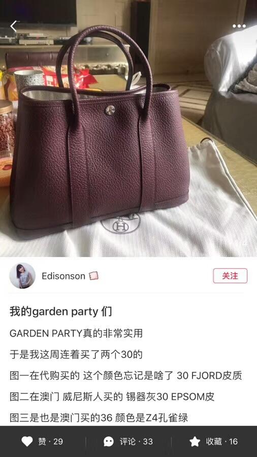 爱马仕花园包 Garden Party 36cm Negonda 57 Bordeaux 波尔多酒红 白线 银扣 顶级工艺手缝蜡线