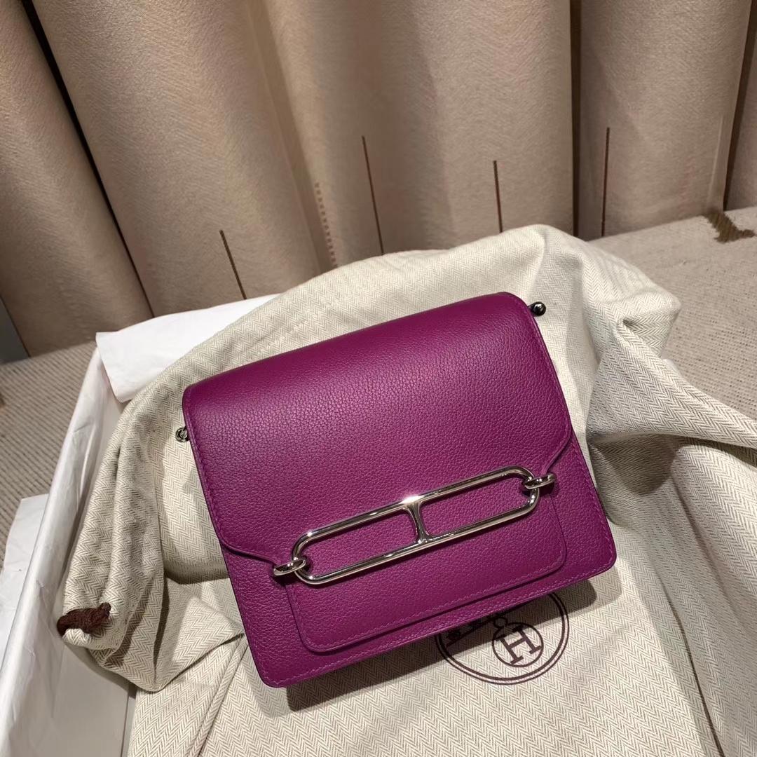 爱马仕官网 Roulis 19cm Evercolor P9海葵紫 银扣 蜡线手缝